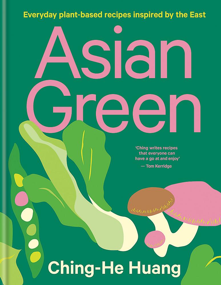 Asian Green